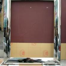 镜面不锈钢装饰框架不锈钢镜面板不锈钢装饰板批发