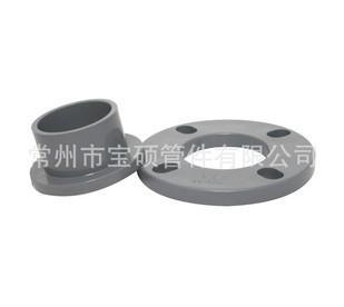 供应注塑PVC-U粘接式管件分体平承法兰(Φ50-Φ500mm