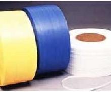 供应广超环保打包带/自动打包带批发