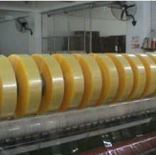 供应广超南海生产封箱胶/金沙封箱胶生产商/金沙环保封口胶图片