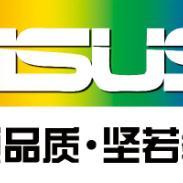 海口ASUS华硕维修站图片