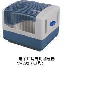 供应电子加工加湿机