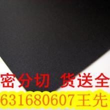 供应0.76/0.8/1.0MM黑色阻燃PC板材PC胶片图片