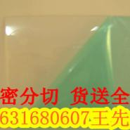 安迪透明PC薄膜PC片材PC板图片