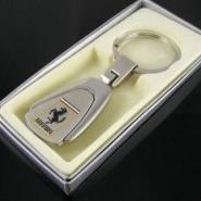 哈尔滨金属钥匙扣图片