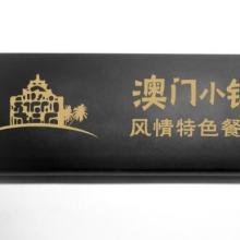 供应长沙广告礼品(15874807043尚升广告