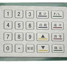 供应金属金属密码键盘