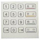 供应ATM密码键盘