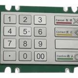 供应密码键盘