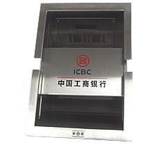供应北京深圳上海重庆天津金融设备钱槽图片