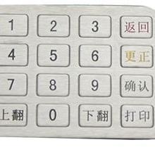 供应北京ATM键盘