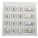 供应郑州ATM机键盘