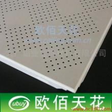 大广铝业供应微孔铝天花欧佰天花板广州微孔铝天花欧佰天花板图片