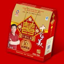 上海包装-上海包装设计-上海包装设计公司-上海包装设计印刷公司批发
