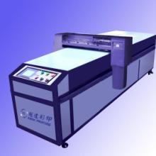 供应板材彩印机批发