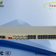 供应VBB-30综合接入设备电话光端机