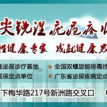 供应香港澳门治疗生值器疱疹是怎么治疗