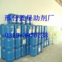 供应用于毛纺工业|乳化剂|化纤油剂组分的乳化剂EL-90