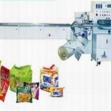 供应心相印卫生纸包装机