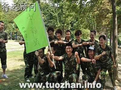 苏州企业团队旅游图片_苏州企业团队旅游图片大全__一图片