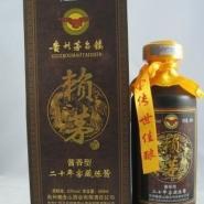 供应赖茅酒专卖赖茅20年价格赖茅