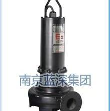 供应南京蓝深生产防爆泵防爆泵厂家名字WQB15-20-2.2