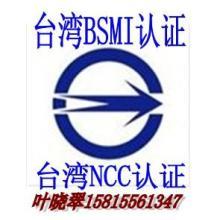 供应数字硬盘盒BSMI认证