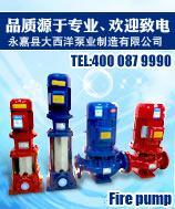 供应GDL立式多级管道离心泵,一切为了顾客满意批发