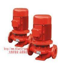 供应立式消防水泵,多级消防泵,消防泵型号