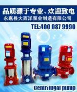 供应50GDL18-15X6多级泵,多级泵厂家直销,多级泵叶轮大小