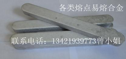 供应熔模铸造选用锡铋合金图片