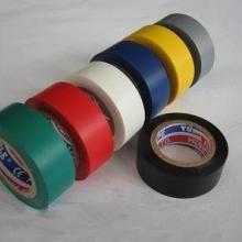 供应PVC电工胶带