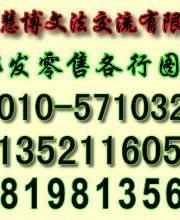 http://file.youboy.com/a/72/83/28/0/7712850.jpg