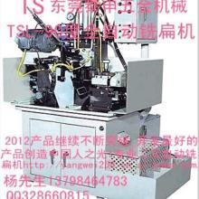 供应专用二次加工机/自动化设备/自动化钻孔功牙机价格/自动铣扁机出售批发