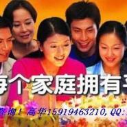 深圳平安少儿宝宝青少年健康医疗图片