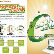 深圳中国平安孩子少儿子女优选保险图片
