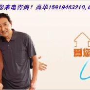 深圳中国平安子女教育保险投资理图片
