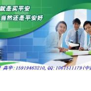 深圳中国平安少儿孩子子女优选保险图片