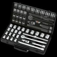 供应26件组合工具