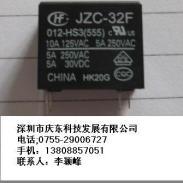 继电器JZC-32F-12图片