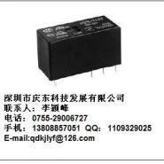 继电器HF46F005-HS1图片