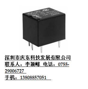 继电器JQC-3FF024图片