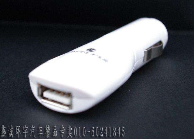 供应USB车载充电器