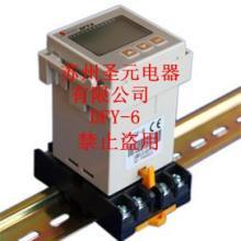 供应三相电源保护计数器DFY-6批发