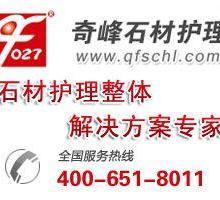 供应FG-425麻石仿古处理剂