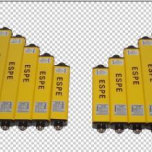 供应安全红外线光电保护器批发