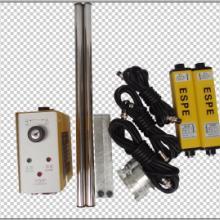 供应安全红外线光电保护装备批发