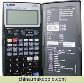 供应惠州惠东博罗卡西欧FX-5800计算器