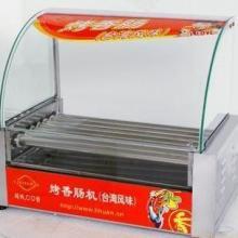 (科创烤肠机)休闲食品美食机械-烤肠机,郑州烤肠机加盟休闲食品美批发