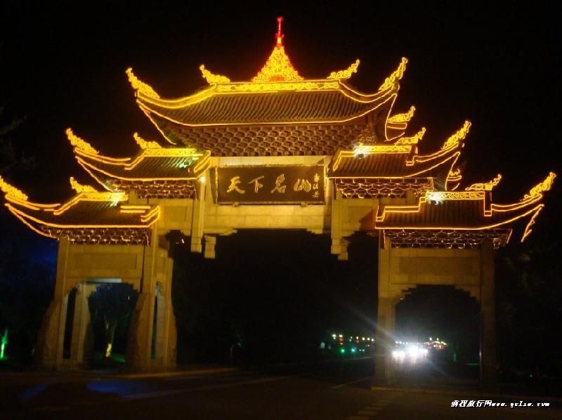 四川旅游图片|四川旅游攻略图|四川旅游峨眉山到游玩样板武汉图片